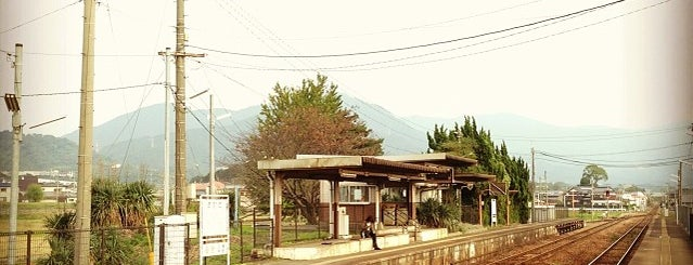 Sakado Station is one of JR.