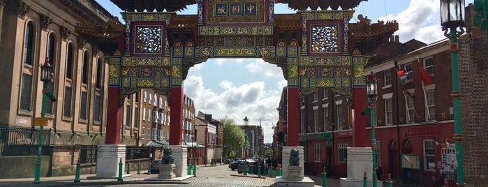 Chinatown Liverpool | 利物浦 唐人街 is one of Liverpool places.
