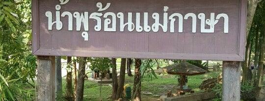 น้ำพุร้อนแม่กาษา is one of M-TH-18.