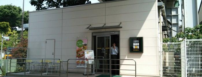 ドトールコーヒーショップ 京急新馬場店 is one of 飲食店.