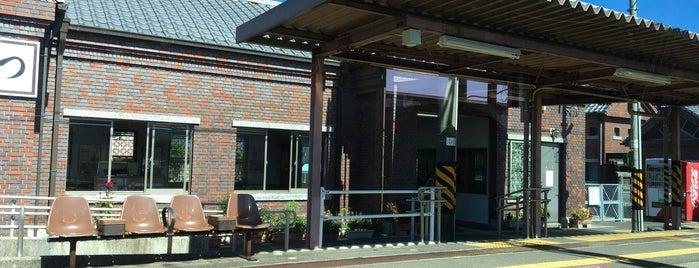 Ushizu Station is one of JR.