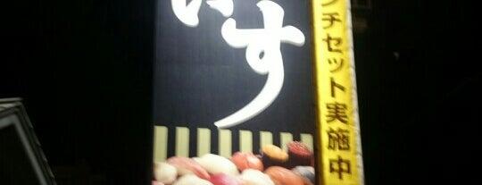 回転寿司ちょいす 室蘭中央店 is one of 地元観光案内.