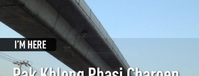 [Construction Site] BTS บางหว้า (Bang Wa) S12 is one of BTS Silom Line.