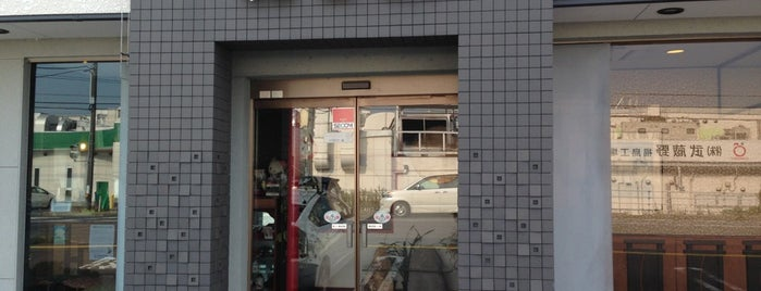 竜宮城 安積町本店 is one of The 麺.