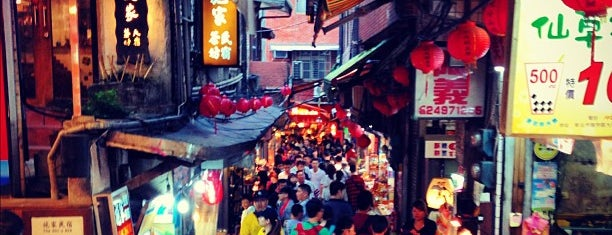 九份老街 Jiufen Old Street is one of Attractions to Visit.