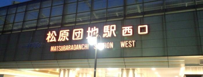 松原団地駅 (Matsubaradanchi Sta.)(TS17) is one of 東武伊勢崎線.
