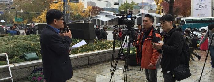 한국프레스센터 (Korea Press Center) is one of 도시미학.