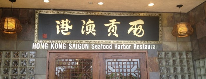 Hong Kong Saigon Seafood Harbor Restaurant is one of Restaurant.