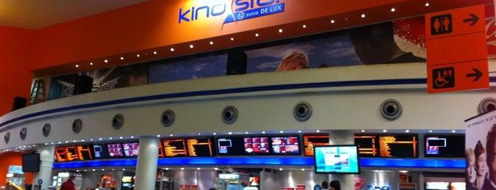Киностар Делюкс is one of Московские кинотеатры | Moscow Cinema.