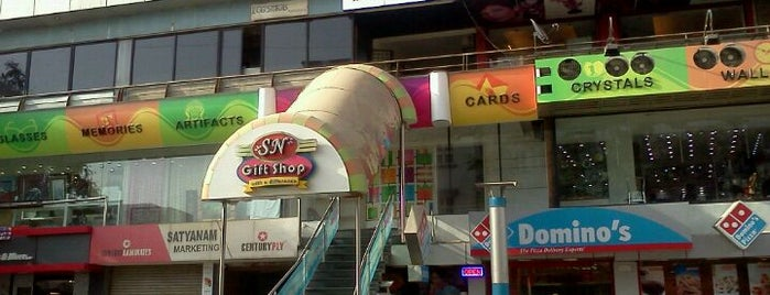 S N Gift Shop is one of Guide to Ahmedabad's best spots.