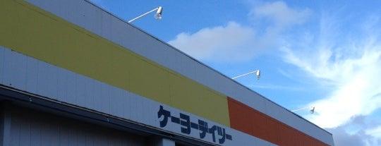 ケーヨーデイツー 湘南台店 is one of Fixer Upperバッジを手に入れろ.