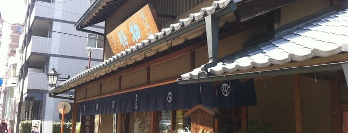 鶴屋吉信 本店 is one of 和菓子/京都 - Japanese-style confectionery shop in Kyo.