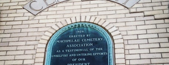 Machpelah Cemetary is one of Strange Places and Oddities in NYC.