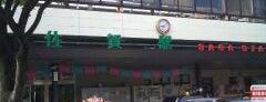 Saga Station is one of JR.