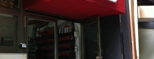 이화여자대학교 구내 구두수선소 (Shoe Repair Shop) is one of 이화여자대학교 Ewha Womans University.