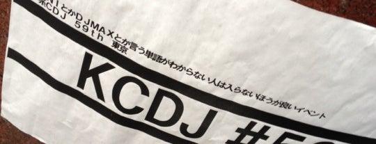 アドアーズ 中野店 is one of beatmania IIDX 設置店舗.