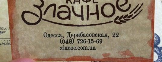 Злачное / Zlachnoe is one of food.