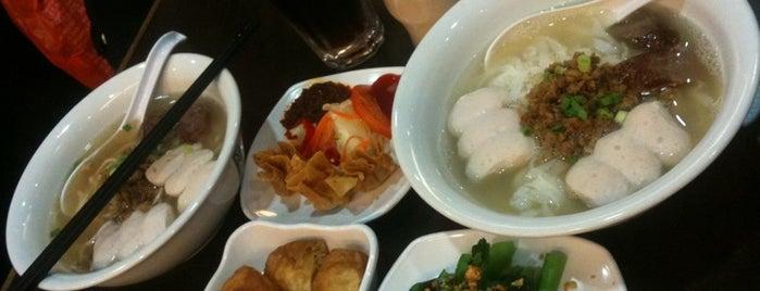 Sam Kan Chong Noodle House is one of Must-visit Food in Petaling Jaya.