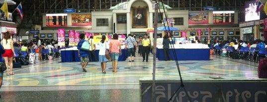 สถานีรถไฟหัวลําโพง (Bangkok Railway Station) SRT1001 is one of Bangkok (กรุงเทพมหานคร).