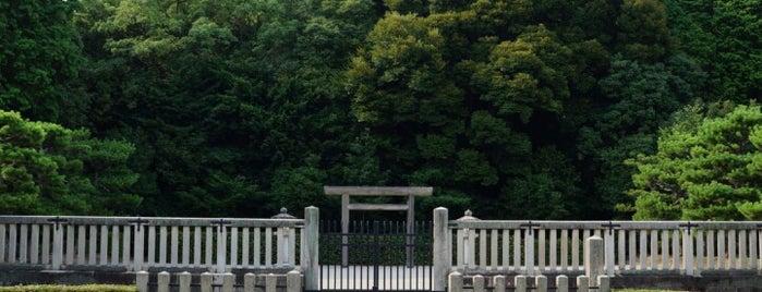 成務天皇 狹城盾列池後陵 (佐紀石塚山古墳) is one of 天皇陵.