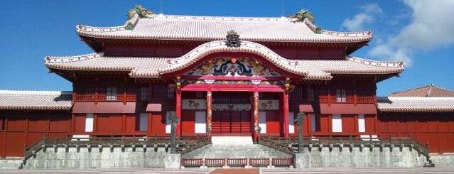 Shuri Castle is one of 死ぬ前に訪れたい歴史ある場所.
