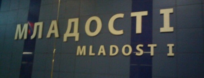 Метростанция Младост 1 (Mladost 1 station) is one of Sofia.