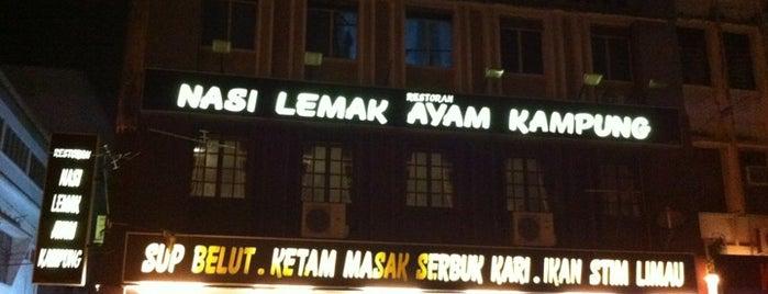 Restoran Nasi Lemak Ayam Kampung is one of Jalan Jalan Ipoh Eatery.
