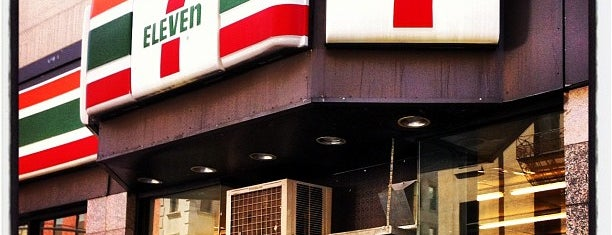 "7-Eleven is one of ""Be Robin Hood #121212 Concert"" @ New York!."