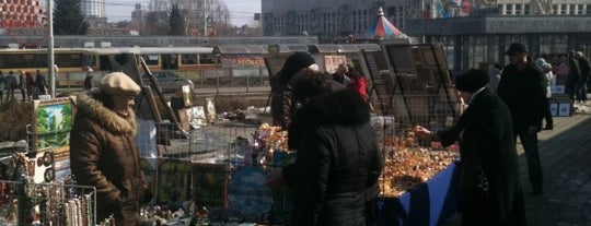 Аллея художников is one of Бежди.