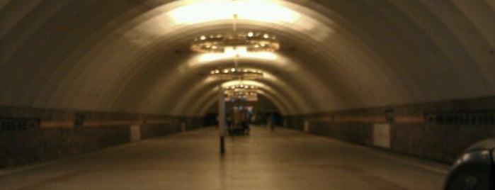 Метро «Новочеркасская» (metro Novocherkasskaya) is one of Метро Санкт-Петербурга.