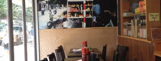 Baoguette Cafe is one of Must-visit Vietnamese Restaurants in New York.