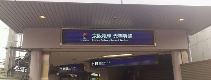 Kozenji Station (KH19) is one of 京阪.