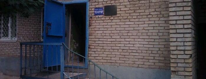 Архив Города Лобня is one of Лобня.