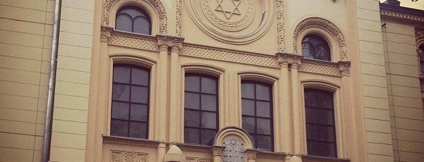 Synagoga im. Nożyków is one of StorefrontSticker #4sqCities: Warsaw.