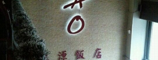 TAO is one of finomságok jó helyeken.