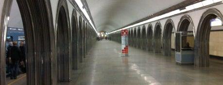 Метро «Академическая» (metro Akademicheskaya) is one of Метро Санкт-Петербурга.