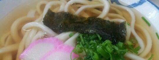 桑島製麺所 is one of めざせ全店制覇~さぬきうどん生活~ Category:Ramen or Noodle House.