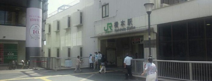 "JR 橋本駅 is one of ""JR"" Stations Confusing."