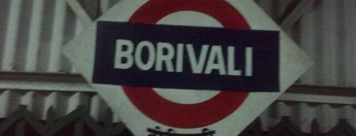 Borivali Railway Station is one of Mumbai Suburban Western Railway.