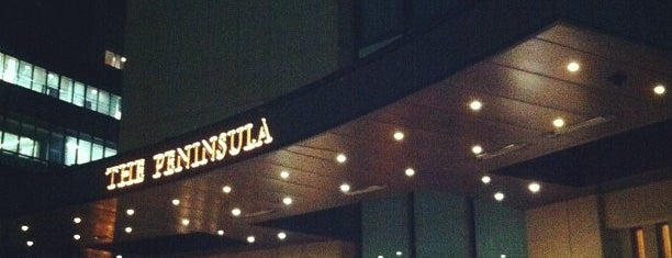 The Peninsula Tokyo is one of Tokyo.