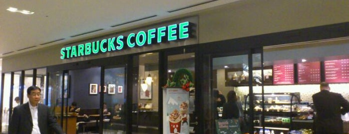 Starbucks Coffee 新大手町ビル店 is one of スターバックス.