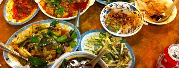 Spicy & Tasty 膳坊 is one of Eat it!.