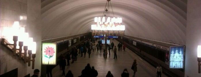 Метро «Чёрная речка» (metro Chornaya Rechka) is one of Метро Санкт-Петербурга.