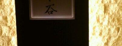 Mizutani is one of Tokyo Fine Restaurants.
