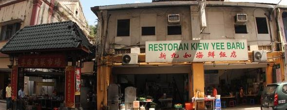 新九如海鲜饭店里 Restoran Sin Kiew Yee Baru is one of Axian Food Adventures 阿贤贪吃路线.