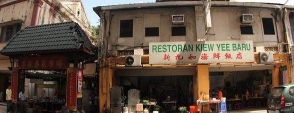 Sin Kiew Yee Tai Chow is one of Axian Food Adventures 阿贤贪吃路线.