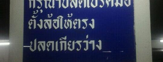 พหลโยธินเซ็นเตอร์ is one of M-TH-18.