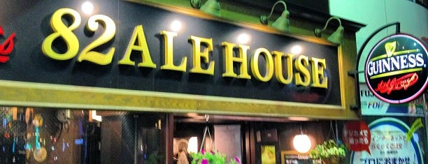 82 ALE HOUSE 浜松町店 is one of inoue.