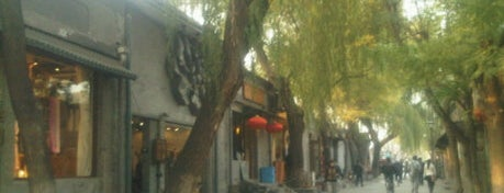Nanluogu Alley is one of Go Beijing or Go Home.