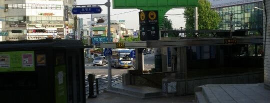 방배역 (Bangbae Stn.) is one of Subway Stations in Seoul(line1~4 & DX).
